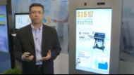 Retail Demo Showcase: Intelligent Self-Service Offer Center
